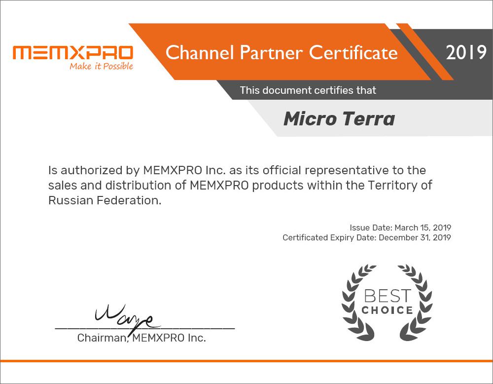 MEMXPRO Inc.